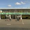 Bauerfield International Airport