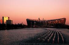 The Beijing National Stadium