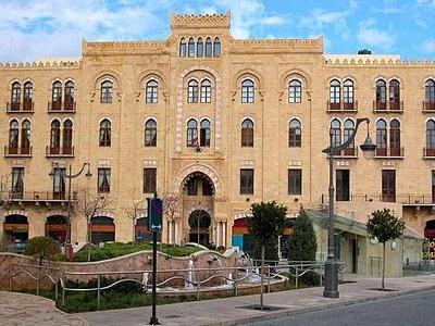 Beirut City Hall