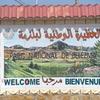 Belezma National Park