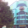 Bichara Mall