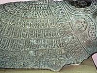 Museo Birla