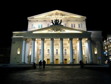 Bolshoi Theater - Night View