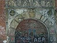 Brama Odrzanska (Odrzanska Gate)
