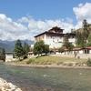Bridge @ Paro - Dzong & Ta Dzong