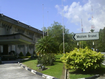 Brunei Museum