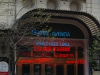 Avenida Theatre