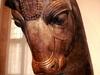 Bull Head Oriental Institute Chicago
