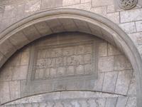 Bab Al Nasr