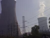 Guru Nanak Dev Thermal Plant