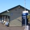 Berala Railway Station