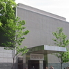 Birmingham Museum Of Art