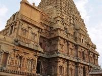 Shivaharkaray