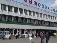 Moscú Central Bus Terminal