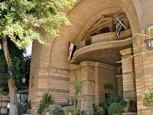 Viejo Cairo