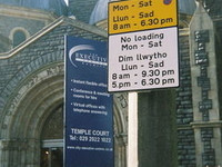 Cardiff United Synagogue