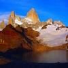 Chalten Sta Cruz - Argentina