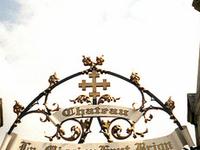 Chateau La Mission Haut Brion