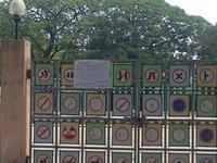 Children's Traffic Park Nagpur