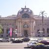Santiago City Sightseeing Tour