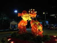 Overseas Chinese Town