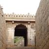 Chitradurg Entrance