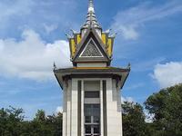 Choeung Ek