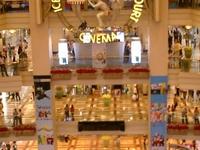 Mall Taman Anggrek
