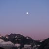 Clark Range - Montana At Glacier - USA