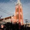 Tan Dinh Iglesia