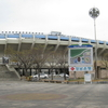 Changwon Civic Stadium