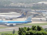 Chennai International Airport