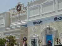 Chennai Citi Centre