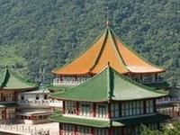 Cultura Chinesa Universidade