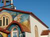 The Church Of St Georgios At The Village Of Neraida