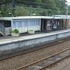 Coalcliff Railway Station