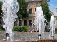 Daugavpils City Festival