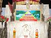 Our Decoration
