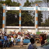 Dhaka Zoo