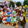 Disney Live-Music Festival of Mickey