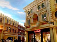 Downtown Macau Shopping