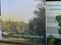Dr. Babasaheb Ambedkar Open University