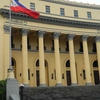 National Museum Of The Philippines At Manila