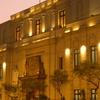 Gran Biblioteca Publica de Lima