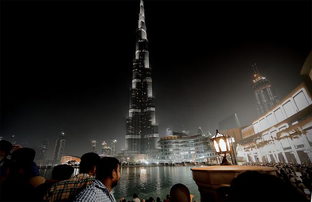 Umrah With Dubai For Bangladeshi Citizen Photos