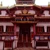 Dudjom Rinpoches