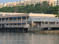Discovery Bay Ferry Pier