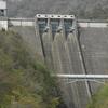 Ōdomari Dam