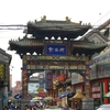 A Food Street In Taiyuan