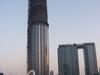 Tianjin World Financial Center